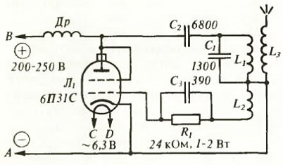 Высокочастотный генератор своими руками